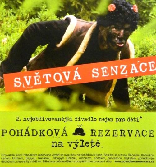 1.12.2012 -  Pohádková rezervace - Divadlo u Kapličky - Vyhlášení vítězů 1. stupně soutěže Malá energetická akademie