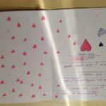 Básnička pro maminku – výzva RADAMBUKu na květen